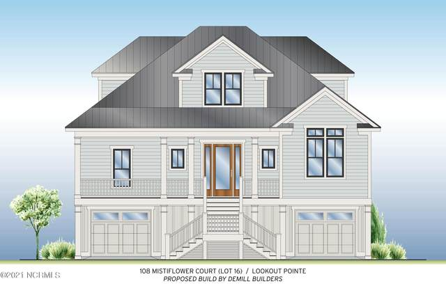 108 Mistiflower Court, Wilmington, NC 28412 (MLS #100294387) :: The Tingen Team- Berkshire Hathaway HomeServices Prime Properties