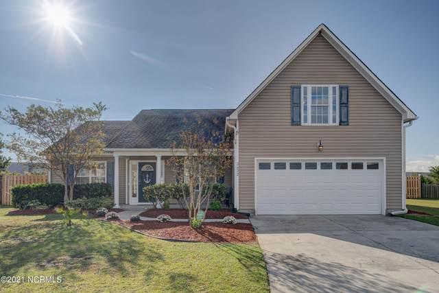 2622 Ravens Glass Court, Wilmington, NC 28411 (MLS #100294479) :: Shapiro Real Estate Group
