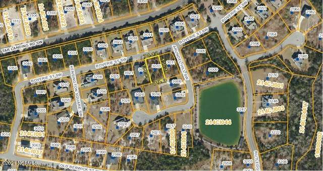 3013 Boverie Street SW, Shallotte, NC 28470 (MLS #100294897) :: BRG Real Estate
