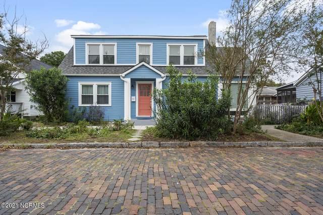 615 Queen Street, Wilmington, NC 28401 (MLS #100295222) :: CENTURY 21 Sweyer & Associates