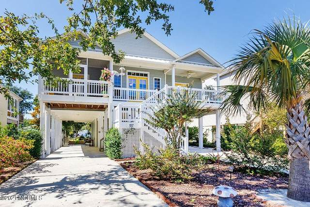 157 NE 8th Street, Oak Island, NC 28465 (MLS #100295285) :: RE/MAX Elite Realty Group