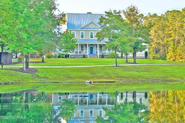 6270 Slade Drive NW, Ocean Isle Beach, NC 28469 (MLS #100295311) :: BRG Real Estate
