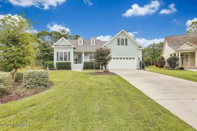 4404 Harbortown Circle SE, Southport, NC 28461 (MLS #100295748) :: Shapiro Real Estate Group