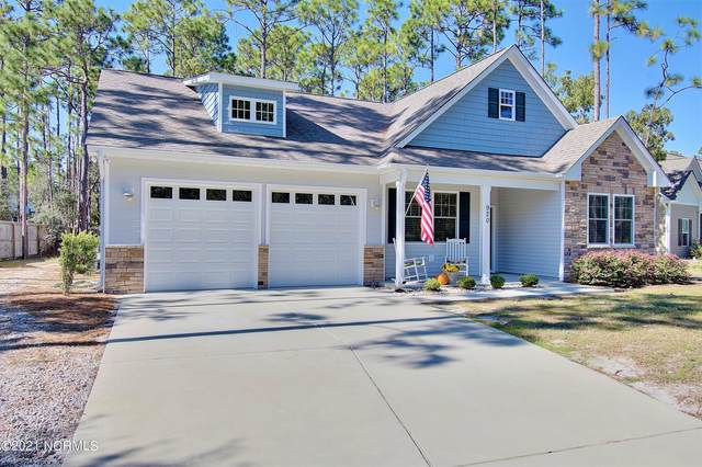 920 Eden Drive, Southport, NC 28461 (MLS #100295901) :: RE/MAX Essential
