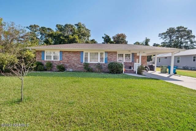 3933 Masonboro Loop Road, Wilmington, NC 28409 (MLS #100295926) :: RE/MAX Elite Realty Group