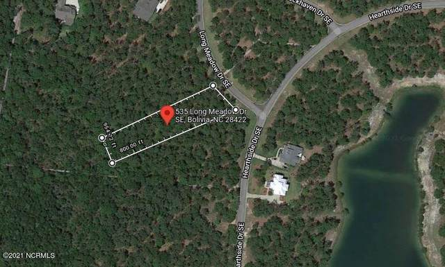 535 Long Meadow Drive SE, Bolivia, NC 28422 (MLS #100296070) :: RE/MAX Elite Realty Group