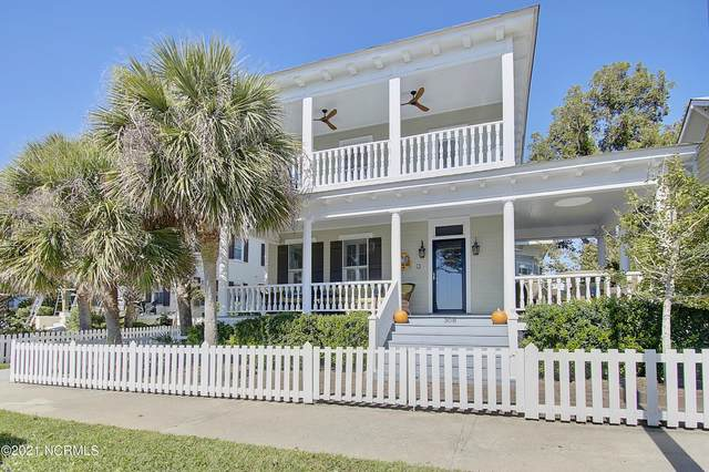 308 W Moore Street, Southport, NC 28461 (MLS #100296215) :: RE/MAX Essential