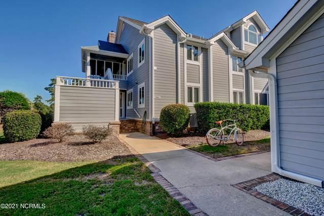1714 Deerfield Drive SW Apt 1, Ocean Isle Beach, NC 28469 (MLS #100296656) :: RE/MAX Elite Realty Group