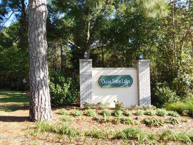 505 Tahoe Road, Wilmington, NC 28412 (MLS #100296962) :: Frost Real Estate Team