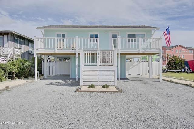 110 Sailfish Drive, Holden Beach, NC 28462 (MLS #100297176) :: Shapiro Real Estate Group