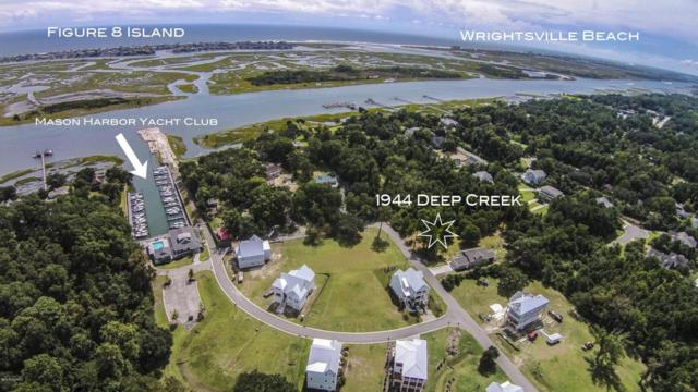 1944 Deep Creek Run, Wilmington, NC 28411 (MLS #100025400) :: Century 21 Sweyer & Associates