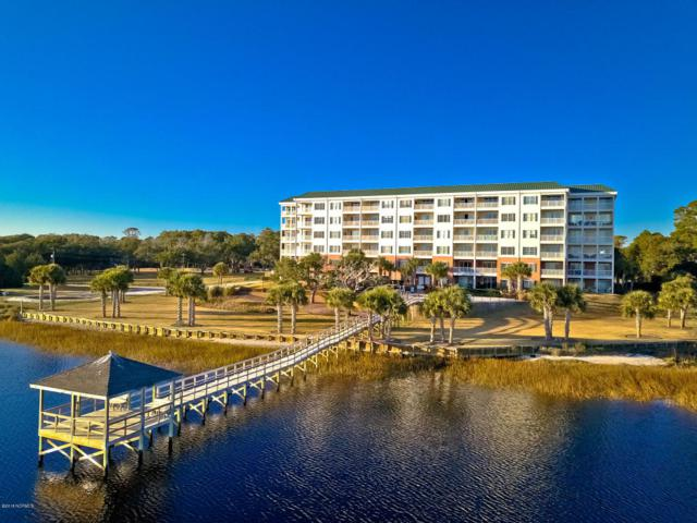 7265 Seashell Lane SW #504, Ocean Isle Beach, NC 28469 (MLS #100103993) :: Coldwell Banker Sea Coast Advantage