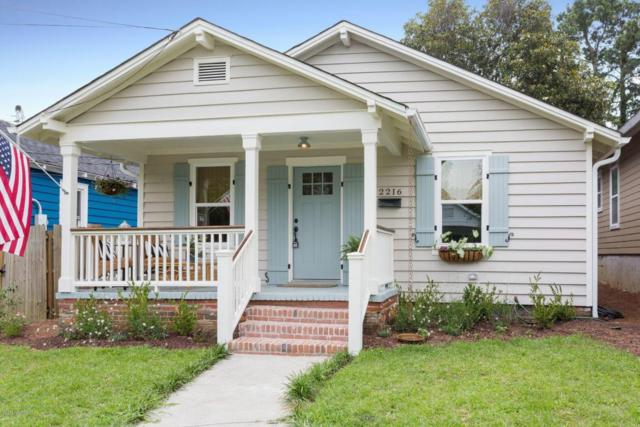 2216 Gibson Avenue, Wilmington, NC 28403 (MLS #100120270) :: Harrison Dorn Realty