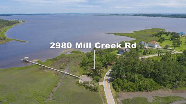 2980 Mill Creek Road, Newport, NC 28570 (MLS #100138694) :: Stancill Realty Group