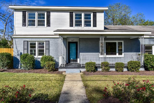 1417 Ann Street, Wilmington, NC 28401 (MLS #100156378) :: The Keith Beatty Team