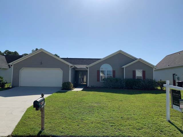 7213 Grizzly Bear Court, Wilmington, NC 28411 (MLS #100173920) :: Vance Young and Associates