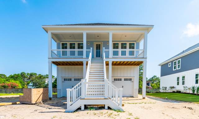 117 Coral Tulip Court, Wilmington, NC 28412 (MLS #100174278) :: Vance Young and Associates