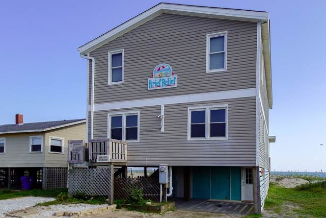 301 E Beach Drive, Oak Island, NC 28465 (MLS #100176372) :: The Cheek Team