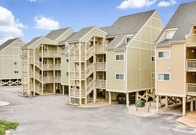 1000 Caswell Beach Road #1307, Caswell Beach, NC 28465 (MLS #100176598) :: RE/MAX Essential