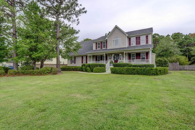 7601 Lost Tree Road, Wilmington, NC 28411 (MLS #100177481) :: Vance Young and Associates