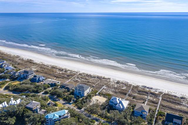 265 Beach Road N, Wilmington, NC 28411 (MLS #100177849) :: RE/MAX Essential