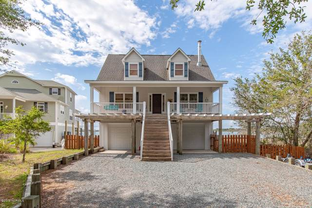 1039 Chadwick Shores Drive, Sneads Ferry, NC 28460 (MLS #100177886) :: The Keith Beatty Team