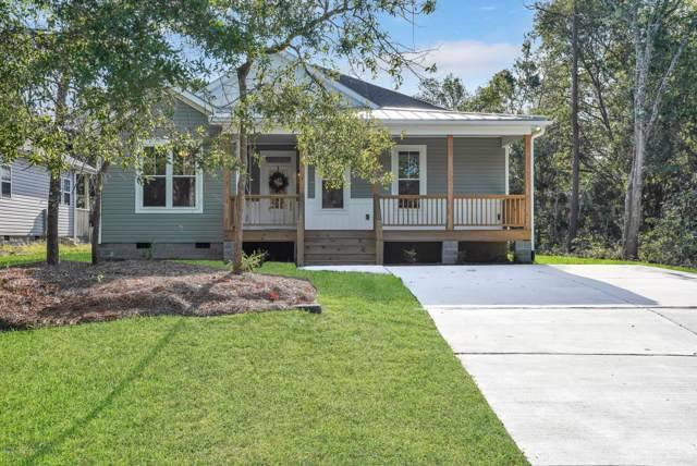 106 SW 12th Street, Oak Island, NC 28465 (MLS #100179325) :: RE/MAX Essential