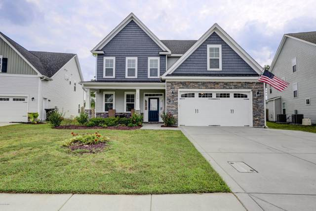 1444 Eastbourne Drive, Wilmington, NC 28411 (MLS #100180531) :: Vance Young and Associates