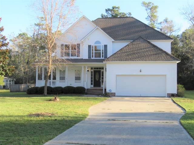 1619 Chadwick Shores Drive, Sneads Ferry, NC 28460 (MLS #100180667) :: RE/MAX Elite Realty Group