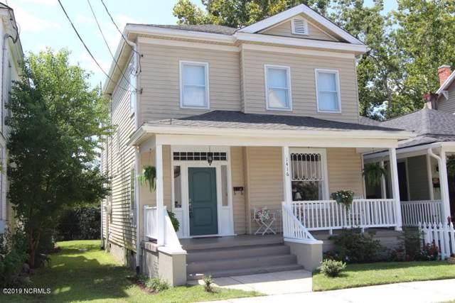 1416 Dock Street, Wilmington, NC 28401 (MLS #100181204) :: Coldwell Banker Sea Coast Advantage