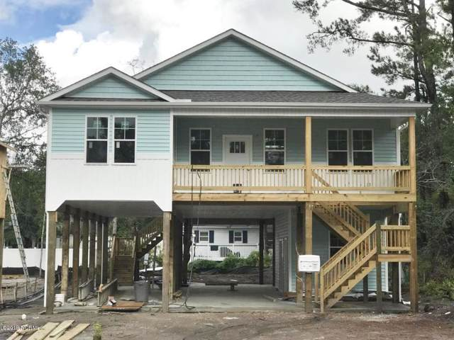 312 NE 56th Street, Oak Island, NC 28465 (MLS #100181469) :: Coldwell Banker Sea Coast Advantage