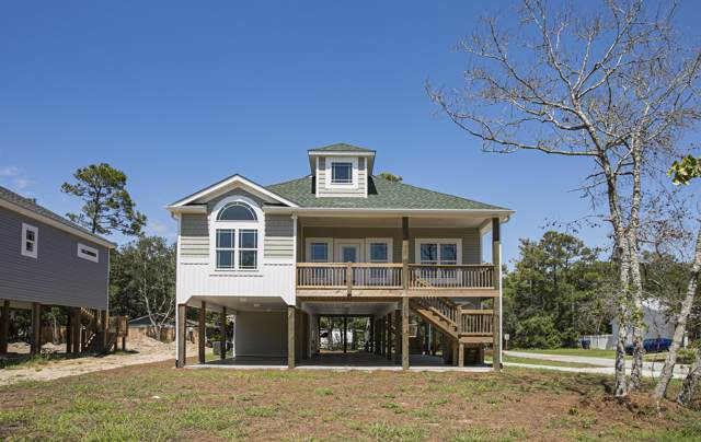 2202 W Oak Island Drive, Oak Island, NC 28465 (MLS #100181544) :: RE/MAX Elite Realty Group