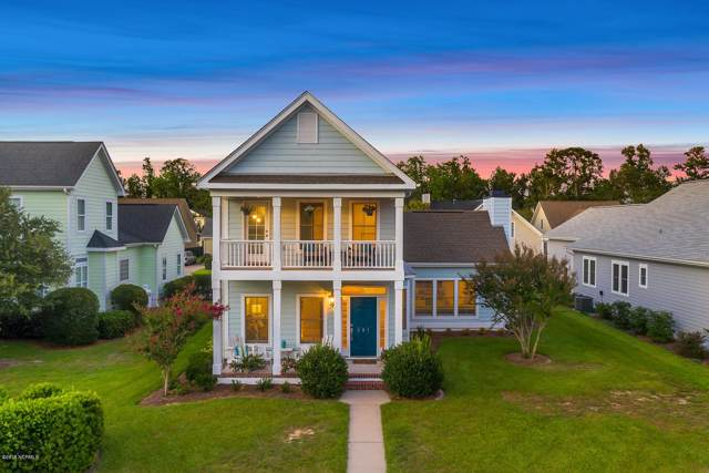 621 Mcginnis Lane, Wilmington, NC 28412 (MLS #100183113) :: Coldwell Banker Sea Coast Advantage
