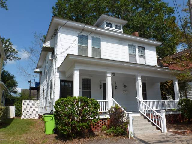 206 King Street, New Bern, NC 28560 (MLS #100184061) :: The Keith Beatty Team