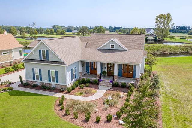 395 Canoe Court, Calabash, NC 28467 (MLS #100184232) :: The Bob Williams Team