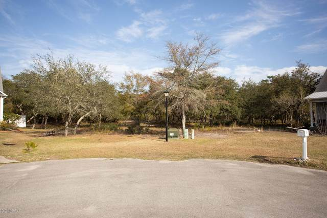 2617 Brittle Star Circle, Supply, NC 28462 (MLS #100185222) :: Frost Real Estate Team