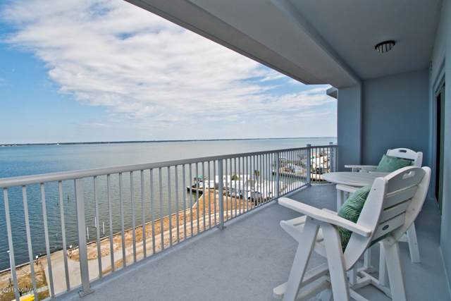 1550 Salter Path Road #606, Indian Beach, NC 28512 (MLS #100185762) :: RE/MAX Essential