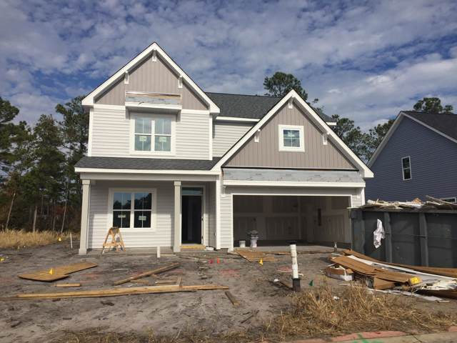 5163 Cloverland Way, Wilmington, NC 28412 (MLS #100185885) :: The Chris Luther Team