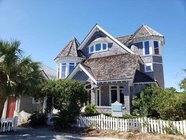 218 Row Boat Row, Bald Head Island, NC 28461 (MLS #100186008) :: SC Beach Real Estate