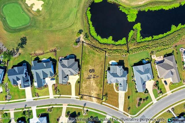 2104 Cokesbury Court, Leland, NC 28451 (MLS #100187267) :: The Chris Luther Team