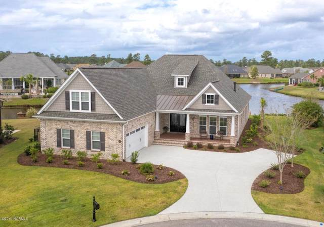 1009 Coralberry Court, Leland, NC 28451 (MLS #100187313) :: RE/MAX Elite Realty Group