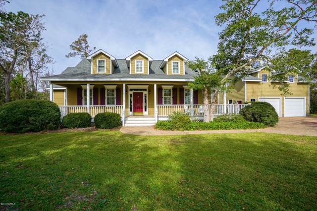 127 Holly Lane, Beaufort, NC 28516 (MLS #100187424) :: The Bob Williams Team