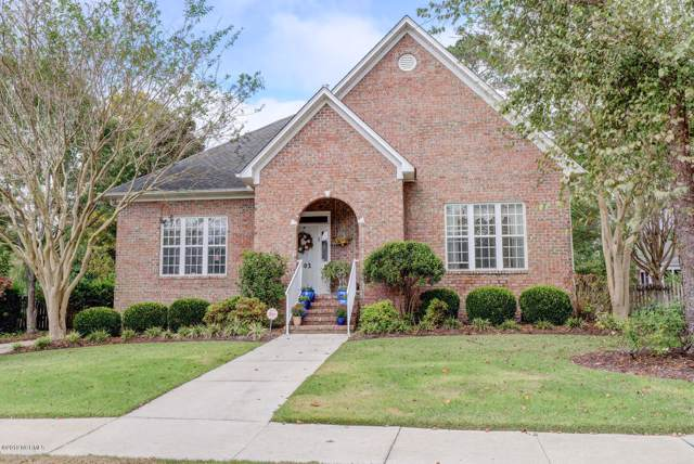 7903 Cumberland Place, Wilmington, NC 28411 (MLS #100188036) :: Vance Young and Associates