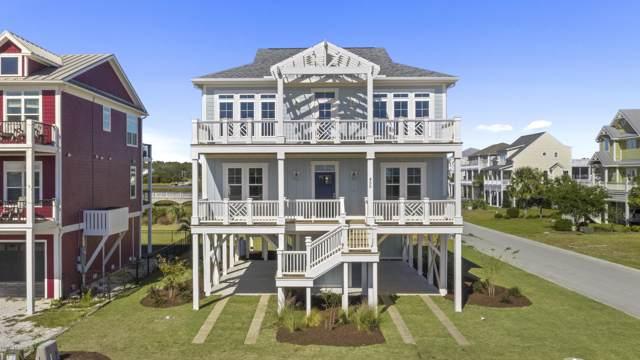 455 E Seventh Street, Ocean Isle Beach, NC 28469 (MLS #100188574) :: The Cheek Team