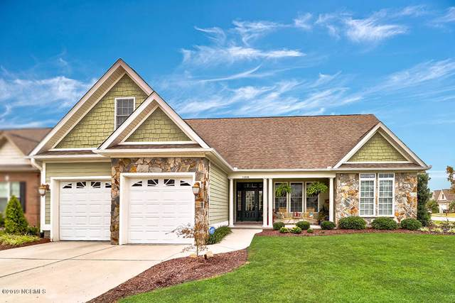 1108 Stone Moss Court, Leland, NC 28451 (MLS #100188821) :: The Chris Luther Team