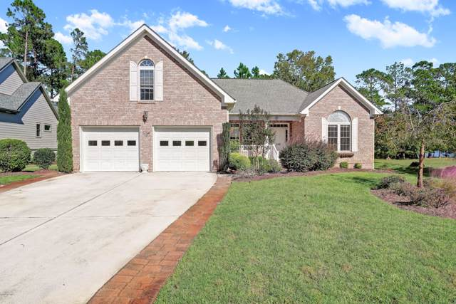 488 Kingswood Court SE, Bolivia, NC 28422 (MLS #100189070) :: RE/MAX Elite Realty Group