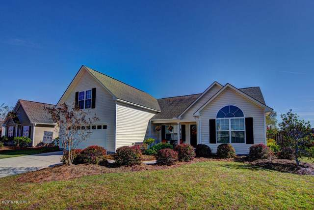 2610 Bow Hunter Drive, Wilmington, NC 28411 (MLS #100189313) :: Vance Young and Associates