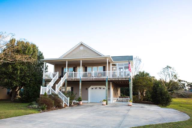 239 Hickory Shores Drive, Newport, NC 28570 (MLS #100191253) :: The Keith Beatty Team