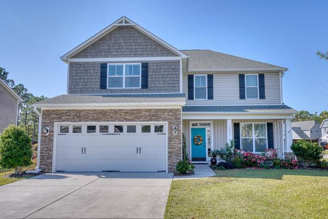 7802 Huron Drive, Wilmington, NC 28412 (MLS #100191774) :: The Keith Beatty Team