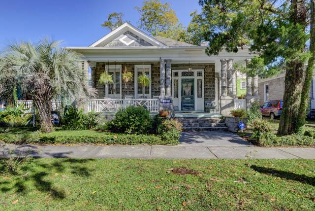 1925 Wrightsville Avenue, Wilmington, NC 28403 (MLS #100192353) :: David Cummings Real Estate Team